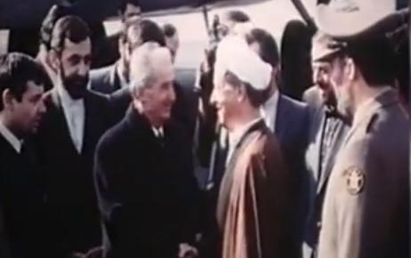 Vizita lui Ceausescu in Iran