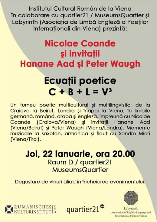Invitatie Ecuatii Poetice
