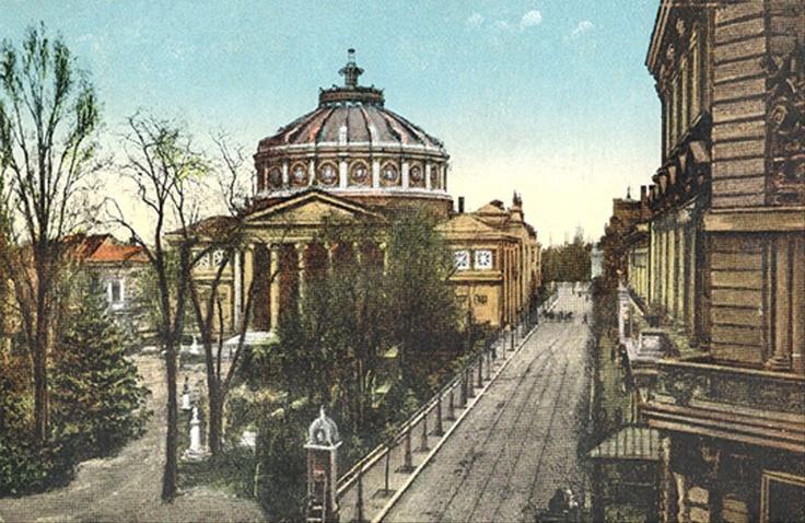 Ateneul - carte postala antebelica