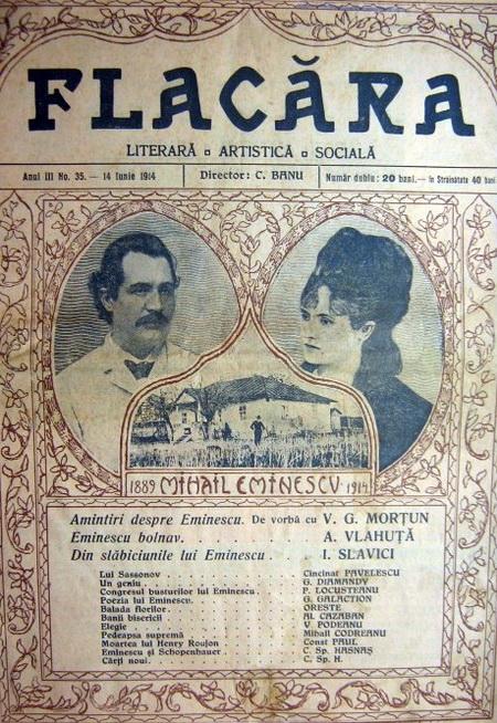 flacara eminescu