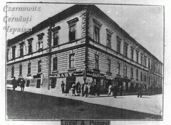 Liceul Aron Pumnul - http://wikimapia.org/