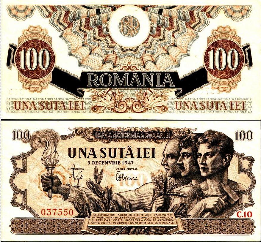 Ultima bancnotă emisă în 1947