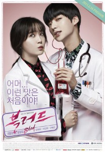 Blood_(Korean_Drama)-p1