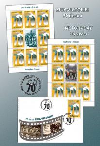 Ziua Victoriei-70 de ani_Victory Day - 70 years