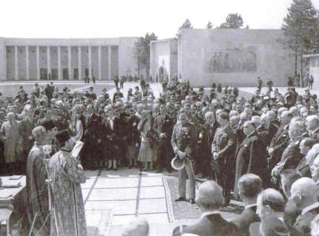 Slujba religioasă la inaugurarea expoziṭiei; sursa:  http://octavdoicescu.blogspot.ro/