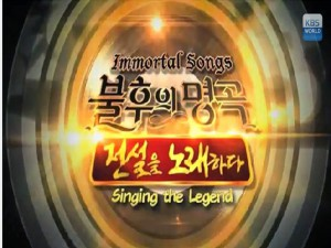 Immortal+Songs+2