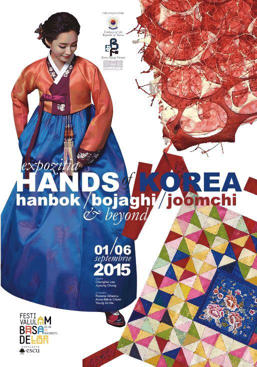 poster for embassy festival