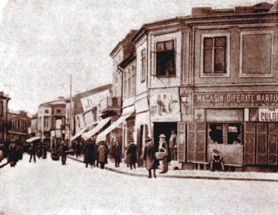 Cartier evreiesc, Văcăreṣti, sec XIX; http://www.bucurestiivechisinoi.ro