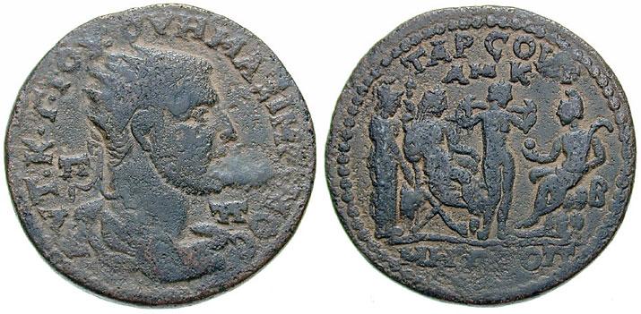 Monedă reprezentându-l pe împăratul Maximin