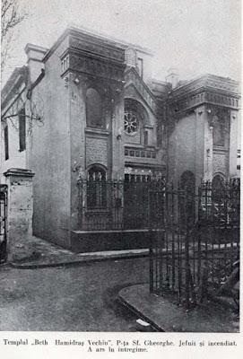 Templul de pe Calea Moṣilor incendiat în 1941; http://www.bucurestiivechisinoi.ro