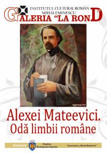 afis-expozitie-alexei-mateevici-oda-limbii-romane