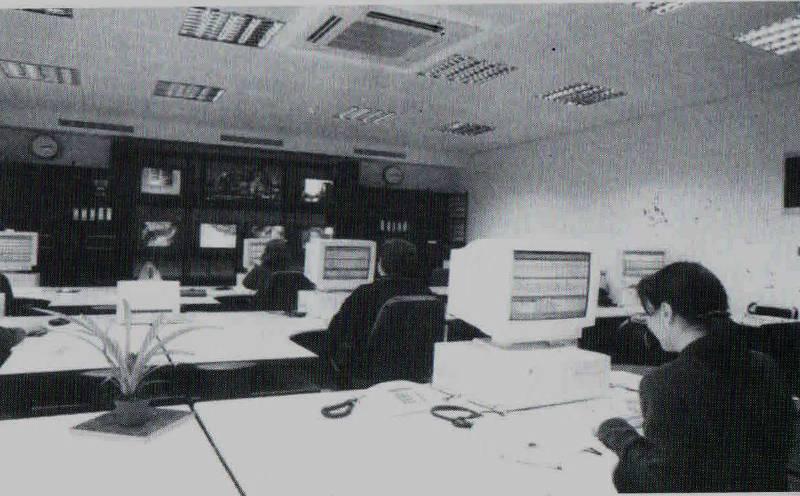 Camera ştirilor - 2001