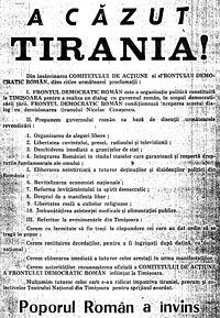 Manifest tipărit la Timișoara în 22 decembrie 1989; wikipedia.org