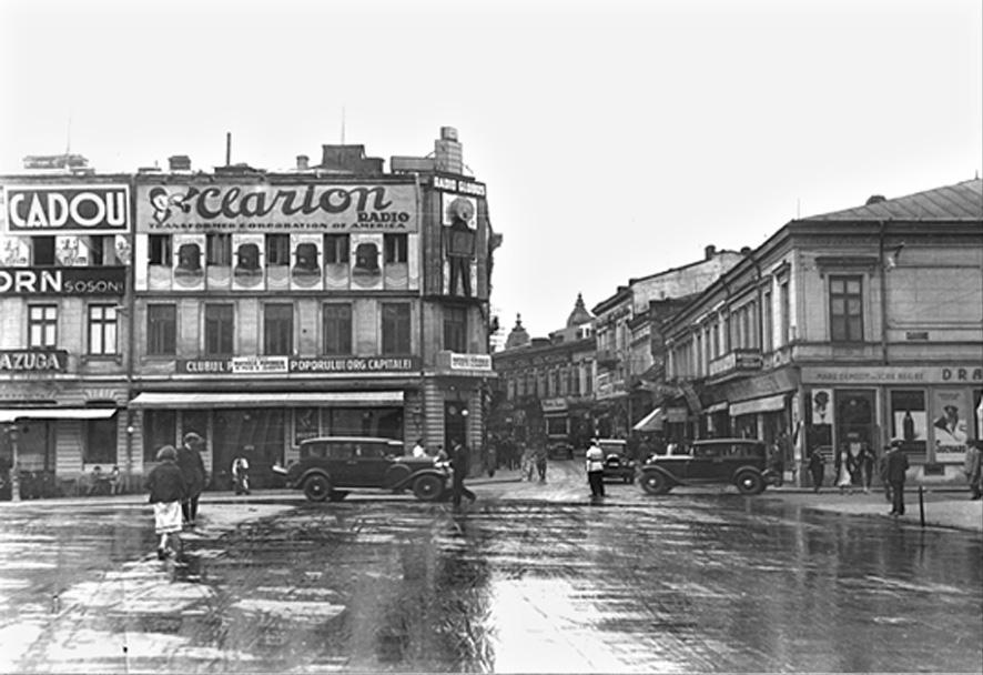 Piaṭa Teatrului Naṭional