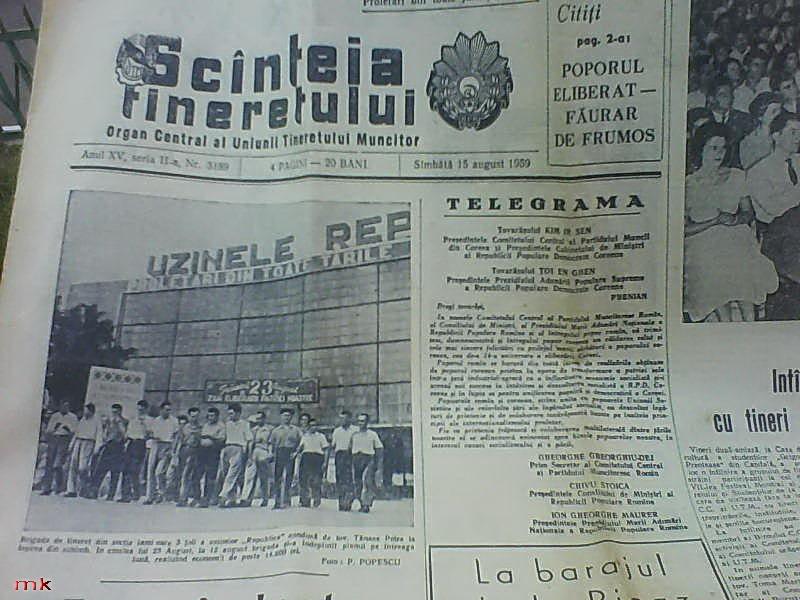 """sursa: Nicolae Ceauşescu rostindu-şi cuvântarea cu prilejul deschiderii învăţământului universitar din R.S.R., 1 octombrie 1969; """"Fototeca online a comunismului românesc"""", cota 161/1969"""