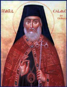 sf_calinic_cernica_crestinortodox_ro