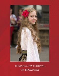 Romania_Broadway_Flier_2016_front
