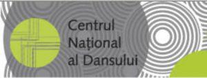 centrul-national-al-dansului