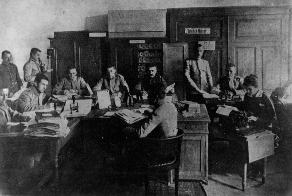 Birou de mobilizare1916 - fototeca  Muzeului militar national.