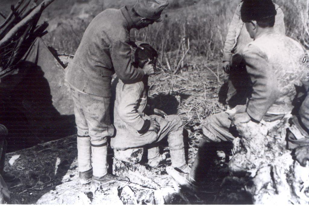 Viaṭa cotidiană - Fototeca Muzeului Militar Naṭional