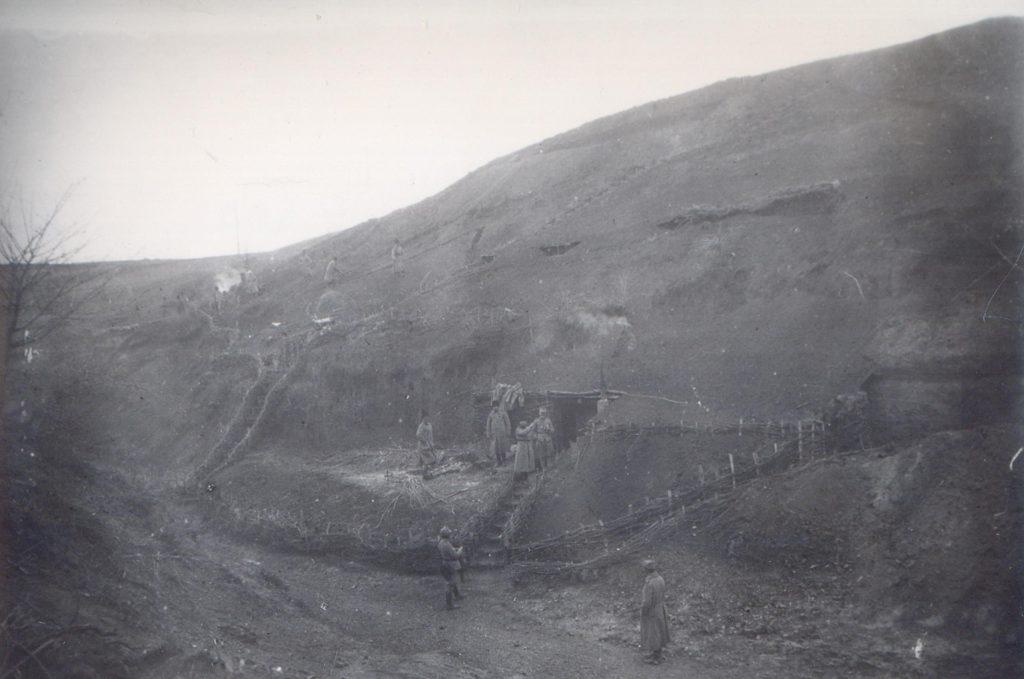 Adaposturi - Fototeca Muzeului Militar Naṭional