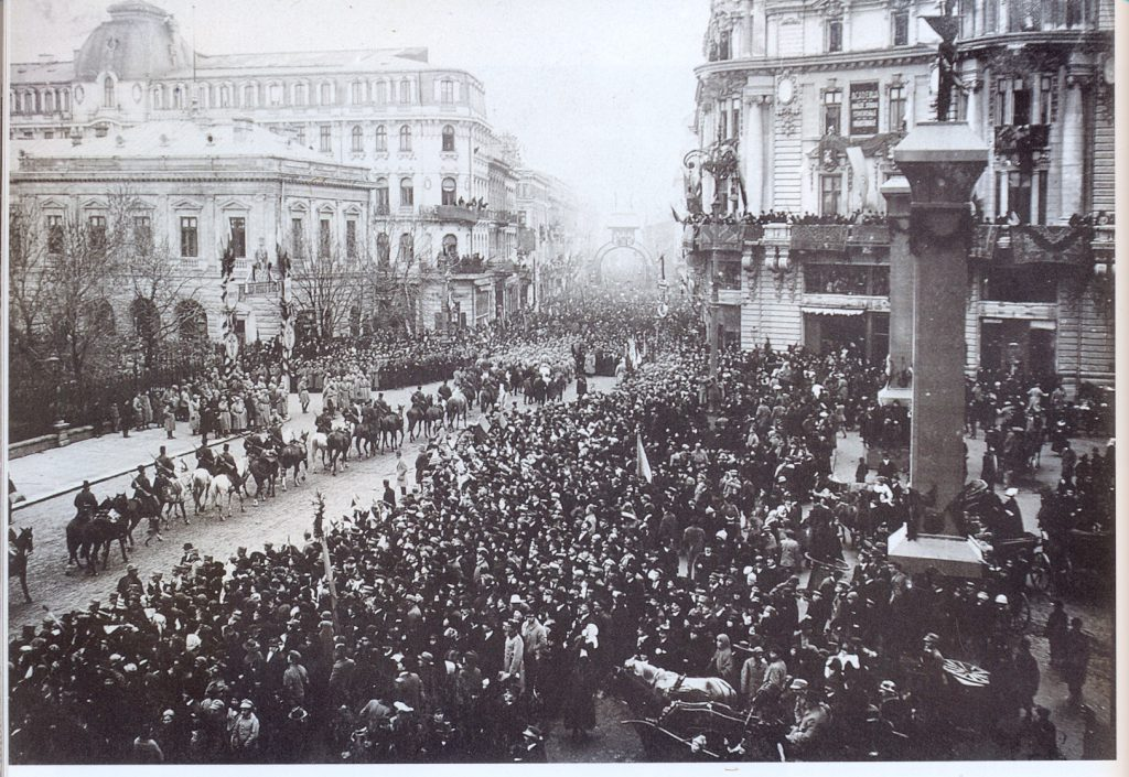 Intrarea in Bucuresti 1 .12.1918 - sursa: Muzeul National Militar