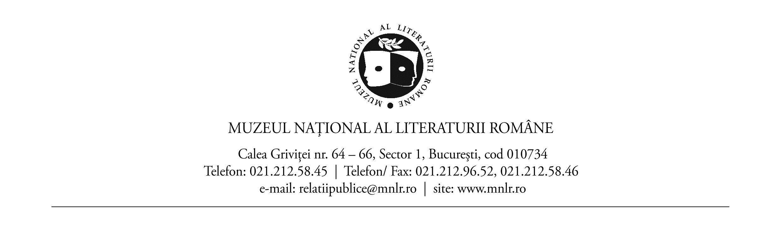 Muzeul_national_al_literaturii_romane