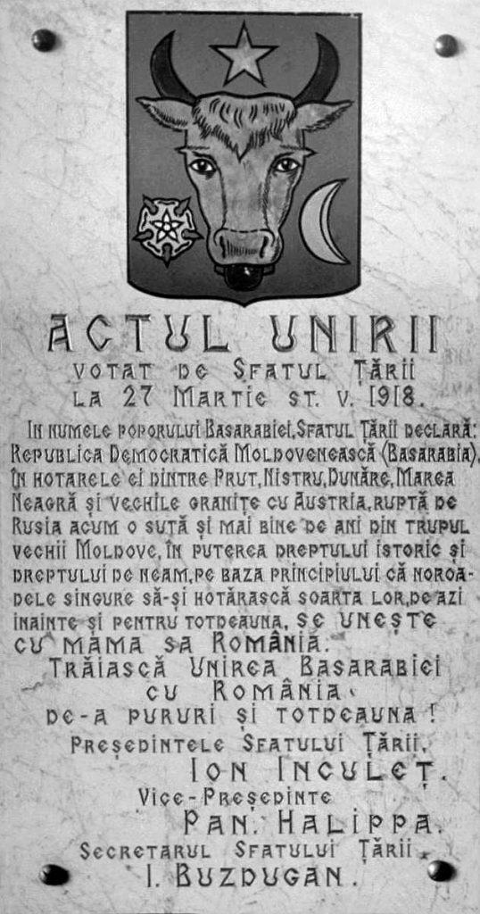 actul unirii