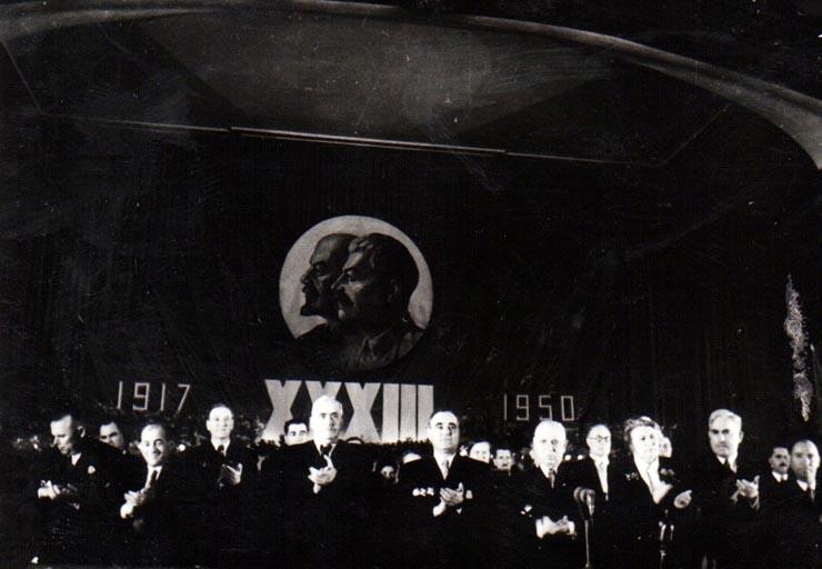 La Ateneul Român, aniversarea revoluţiei socialiste din URSS Fototeca online a comunismului românesc, cota 116/1950