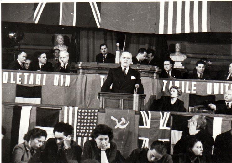 Congresul General al Sindicatelor Unite,  Fototeca online a comunismului românesc, cota: 25/1945
