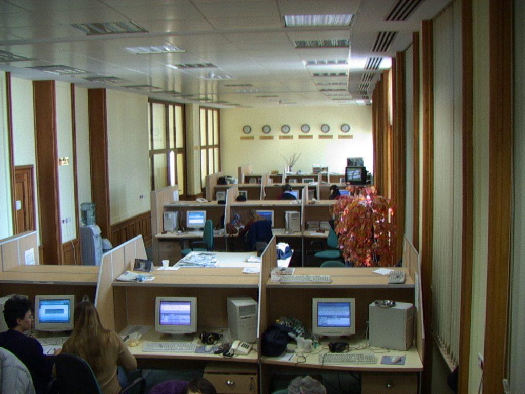 2000 – sediul Agenţiei de presă RADOR