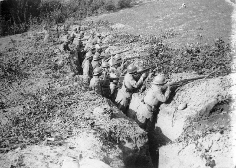 Fototeca Muzeului Naṭional Militar