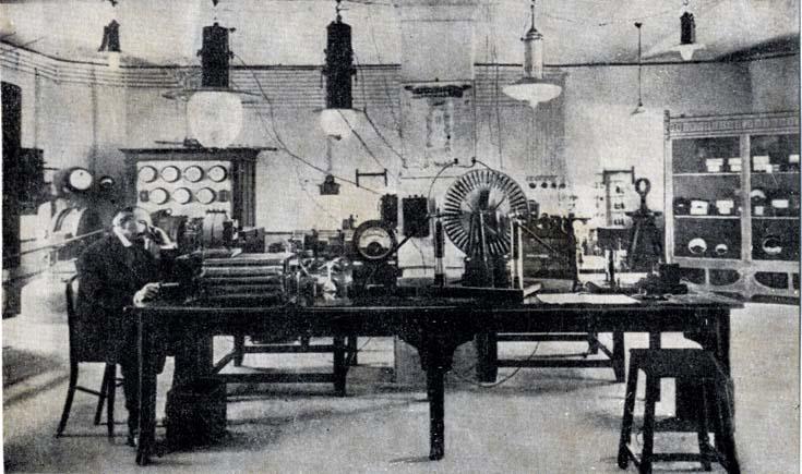 Laboratoru Hurmuzescu (Iasi)