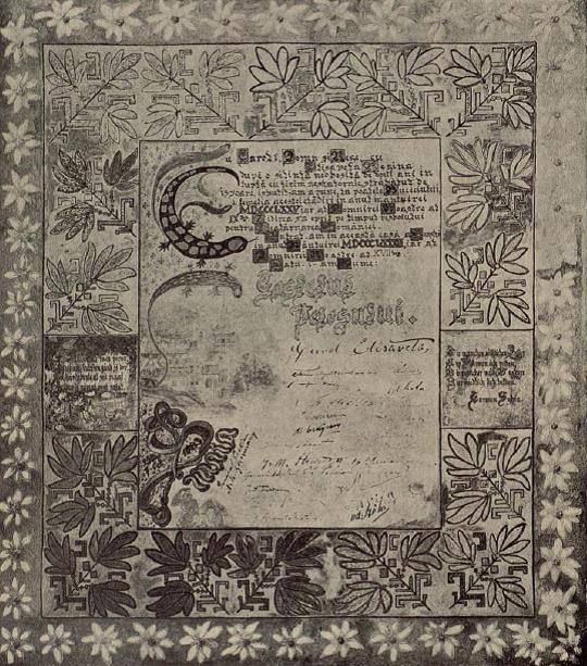 Pergamentul de la inaugurarea Castelului Peleş, realizat de regina Elisabeta