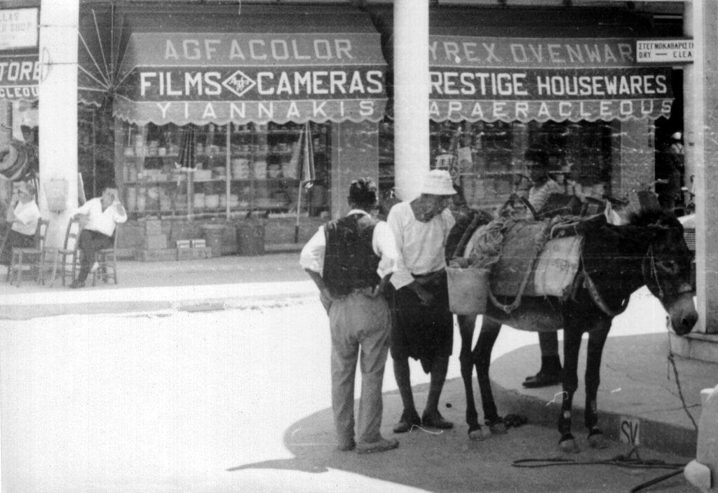 Cipru 1966