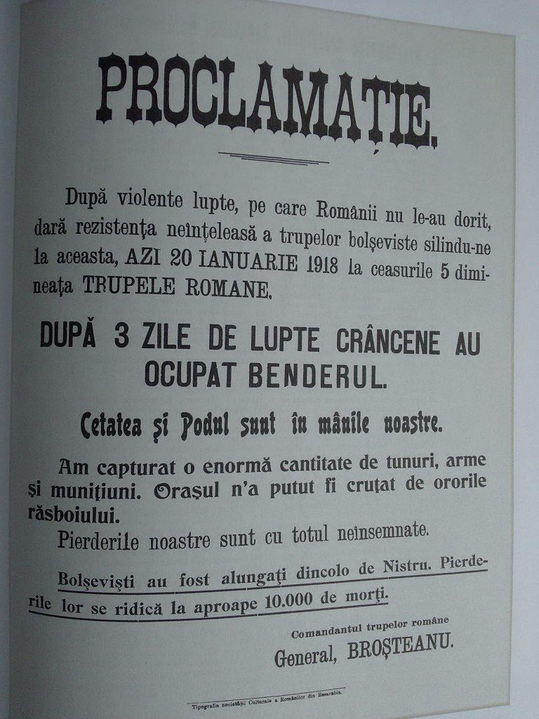 Cartea de aur a Centenarului Marii Uniri, Bogdan Bucur