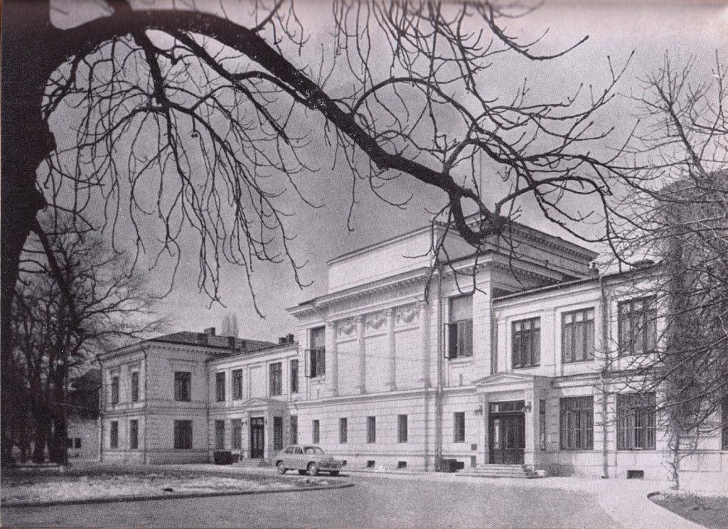 Sediul Academiei RPR